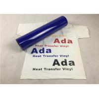 Cold Peel Royal Blue HTV Perforated Excellent Durability And Washability Manufactures