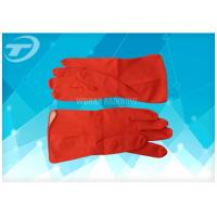 Waterproof Disposable Latex Gloves / Colorful Sterile Surgical Gloves Manufactures