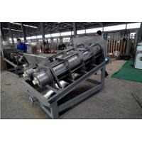 20000 Mg / L Plate And Frame Filter Press For Sludge Treatment In Metallurgy Manufactures