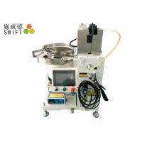 China Convenient Operated Nylon Cable Tie Machine For Fixing Lead Line Of Motor Coil on sale