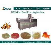DR70 High Quality Stainless Steel  Floating Fish Feed Double Screw Processing Line Manufactures