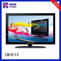 China 32'' lcd tv monitor on sale