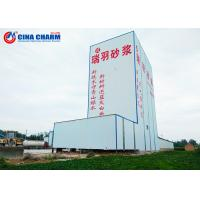 China 2T Per Hour Capacity Dry Mix Mortar Manufacturing Plant , Production Line Dry Mix Concrete Plant on sale