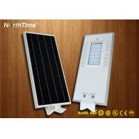 Waterproof Integrated Solar Street Light With Lithium Battery LiFePO4 12V 13AH Manufactures