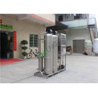 RO System Water Purification Machine / Reverse Osmosis Water System Price Manufactures
