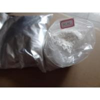 Oral / Injective Testosterone Propionate Powder For Muscle Sexual Building Manufactures