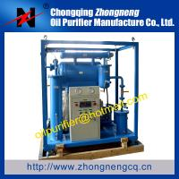 China Vacuum Insulation Oil Purifier,Cable Oil Degassing,dehydration system on sale