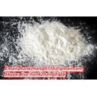 China CAS 434-07-1 Oxymetholone Powder Anadrol Light Yellow Orals Steroid Anapolon For Fast Muscle Mass Gain on sale