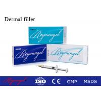 Reyoungel Remove Wrinkle / Anti Aging Hyaluronic Acid Face Injections With CE Certificate Manufactures