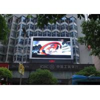 P8 Smd3535 Advertising LED Billboard Screen For Railway Station 320*160mm Module Manufactures