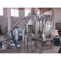 Stainless Steel Herb Pulverizer Machine 10 - 180Mesh Final Product Size Manufactures