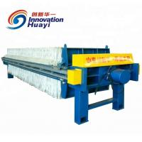 Sewage Treatment Plate Filter Press With Good Filtration Performance Manufactures