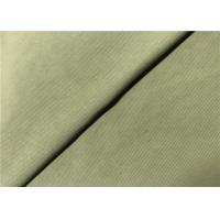 Quality Lightweight Nylon Stretch Fabric Excellent Elasticity For Down - Jacket for sale