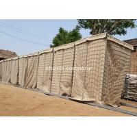 Welded Defensive Bastion Barriers Wall Military Gabion Box 4-5.0mm Wire Dia Manufactures
