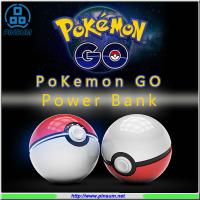 Buy cheap Pokemon ball 12000mah power bank with night lighting from wholesalers