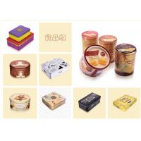 Colored Custom Packaging Boxes Cream Cookies Storage Tin With Transparent Window Manufactures