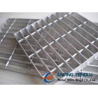 Swage-Locked Grating, Made of Aluminum Alloy, High Load Capacity Features Manufactures