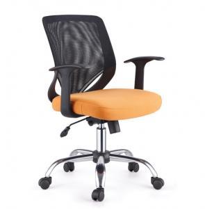 China Hot Sale Mesh China Staff Chair on sale