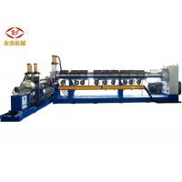 China Single - Single Screw Two Stage Extruder Air Cooling Die Face Cutting Way on sale