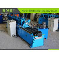 China High Speed C Purlin Sheet Roll Forming Machine With Fly Cutting And PLC Cabinet on sale