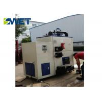 Reliable Small Biomass Generator , Small Biomass Boiler With Energy Saver