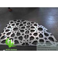 China Laser cut Aluminum Sheet for outdoor facade cladding with powder coated 3mm on sale