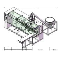 Chilli spice flavoring powder horizontal packaging machine for powders Manufactures
