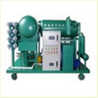 China ZY Vacuum Insulating Oil Purifier,filter,treatment,regeneration,filtration device on sale