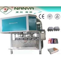 Disposable Coffee Cup Pulp Tray Machine 3000Pcs/H , Paper Pulp Moulding Machinery Manufactures