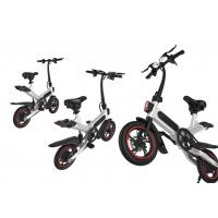 Pedal Assist Small Folding Electric Bike For Leisure / Sport Aluminium Alloy Frame Manufactures