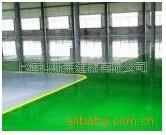 epoxy floor Manufactures