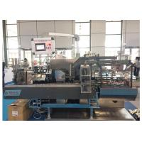 CE Certificated Blister Auto Cartoning Machine With Capacity 120 Boxes / Min Manufactures