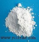 Quality Calcium Stearoyl Lactylate for sale