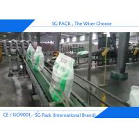 Cow Feed Automatic Bagging Machine 20 - 50KG Electric / Pneumatic Driven Manufactures