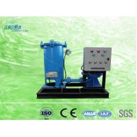 Industrial Condenser Tube Cleaning Equipment Cleaning Rubber Ball Online Device Manufactures