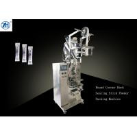 instant coffee powder filling packaging machine round corner type Manufactures
