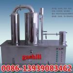 Muilt Founctional Original Taste Honey Processing Machine Manufactures