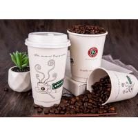 Double layer top grade logo printed disposable 12 oz paper coffee cups with lids Manufactures