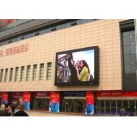 China P8 P9 Large Outdoor Full Color Led Screen Display , HD Led Panel Waterproof on sale