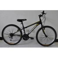 New style hot sale 26 size hi-ten steel 18/21 speed MTB bike/bicycle/bicicle Manufactures