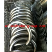TOBO STEEL Group ASTM A860 WPHY65 bend pipe Manufactures