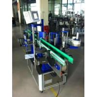 1500W Power Round Bottle Labeling Machine For Beverage / Food / Chemical Manufactures