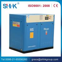 Chinese cheapest screw 60hp air compressor Manufactures