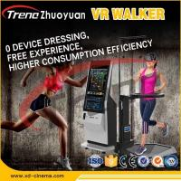 9D Virtual Reality Treadmill Amusement Park Equipment Sports With Fitness Effect Manufactures