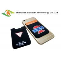 China Multi Color  Stretch Phone Holder 3M Mobile Phone Wallet For Promotion Card / VIP Card on sale