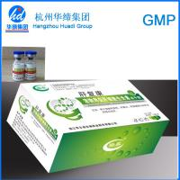 protect liver Pet Medicine hepatocyte growth-promoting factor injection powder Manufactures