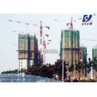 Outside Cage Climbing TC5515 Building Tower Crane 55M Working Boom Length Manufactures