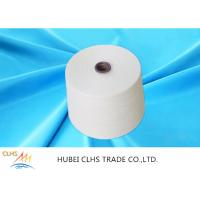 High Tenacity Polyester Sewing Thread , Good Fastness 100 Polyester Spun Yarn Manufactures