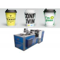 3 years warranty Disposable Paper Cup Making Machine, work range 2 to 32oz 135gsm to 450gsm Manufactures
