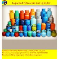 cooking gas cylinder price, LPG gas cylinder price Manufactures